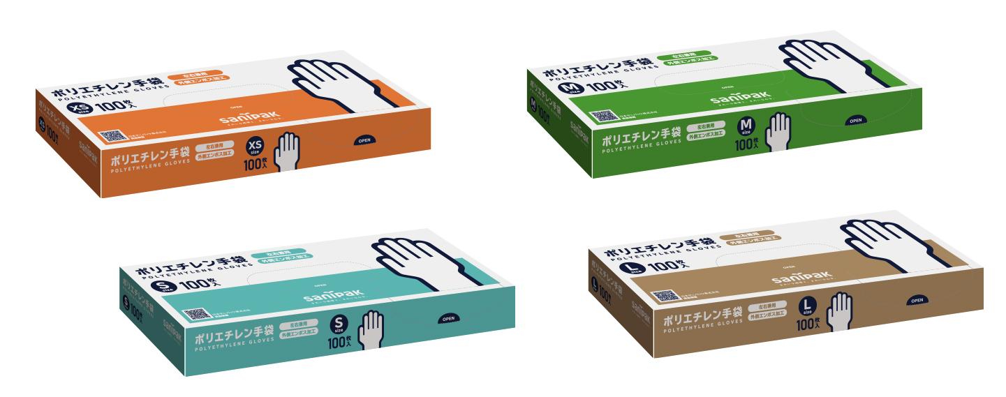 使い捨てポリエチレン手袋シリーズ