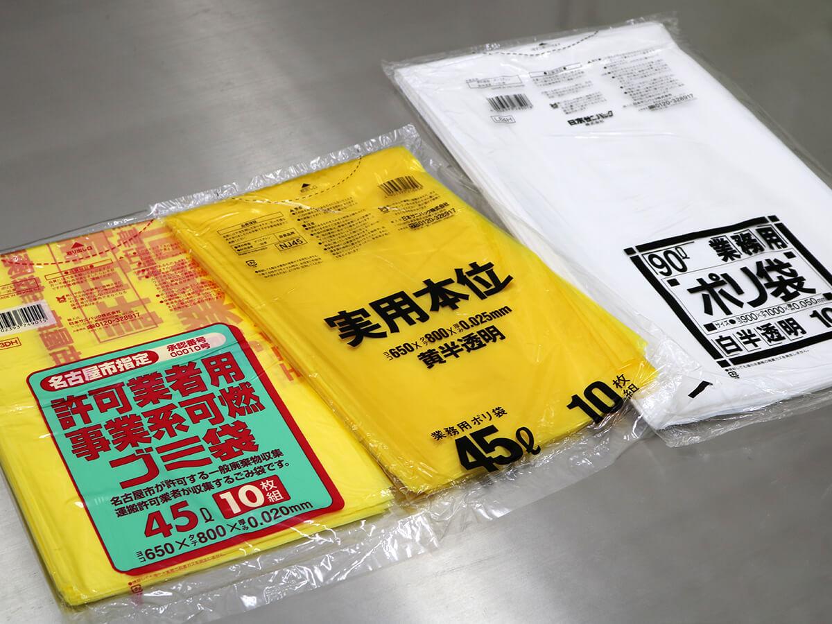 豪雨被害 緊急支援のゴミ袋
